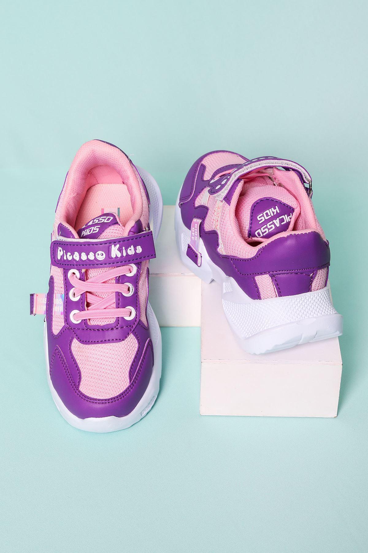 Pudra Renk Çocuk Spor Ayakkabı